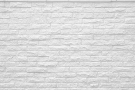 pattern of decorative white slate stone wall surface Stock fotó