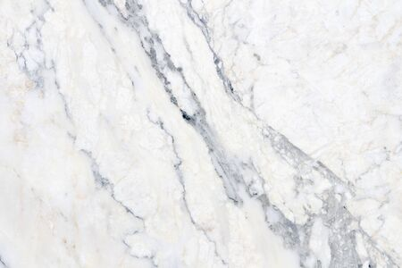 White marble texture abstract background pattern Reklamní fotografie