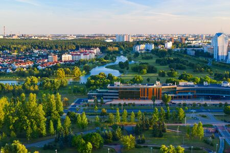 Minsk city, the capital of the Republic of Belarus. View from the observation deck of the National Library of Belarus, known for its unusual rhombocubic shape.