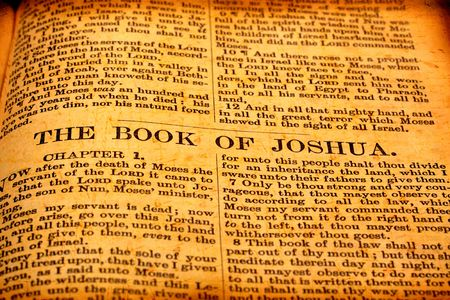 Close up of old Holy bible book Stock Photo - 6298490