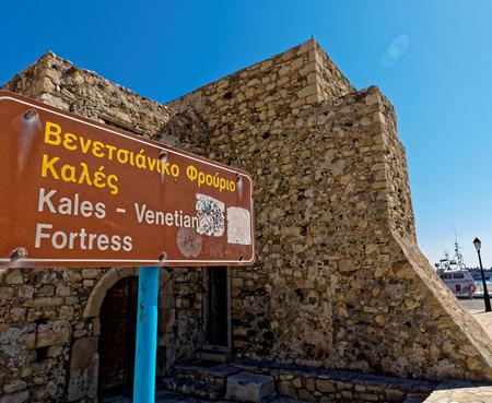 continued: Venetian Fortress Ierapetra. A medieval Venetian fortress at the harbor of Ierapetra on Crete.