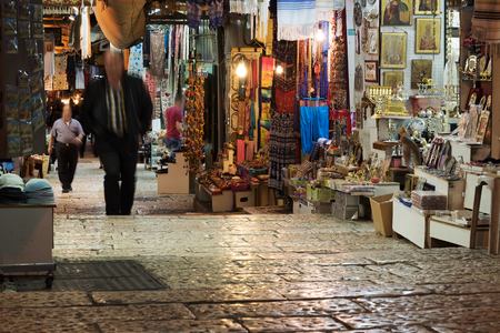jewish town: Shops in Jerusalem old city, Israel.