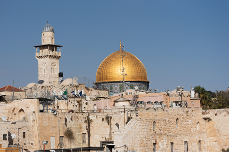 dome of the rock: Dome of the Rock, Jerusalem, Isarael. Stock Photo