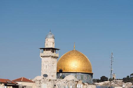 Dome of the Rock, Jerusalem, Isarael. Stock Photo