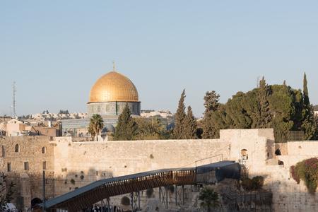 Dome of the Rock, Jerusalem, Isarael. Stock Photo