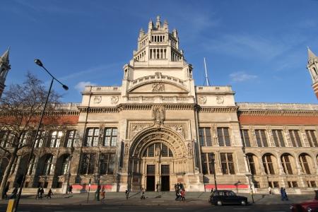 London. Victoria and Albert Museum Stock Photo