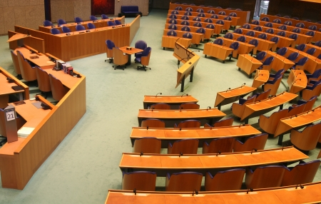 government: Dutch Parliament Stock Photo