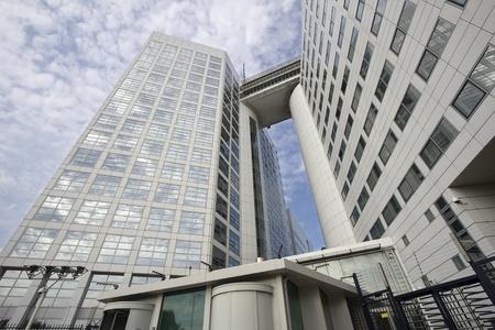 Internationaal Strafhof in Den Haag, Nederland Redactioneel