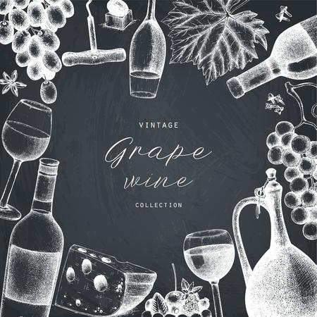 Vintage wine card.  Vector illustration with wine glass, grapes, bottle. Hand drawn alcoholic drink template. Bar menu design on chalkboard