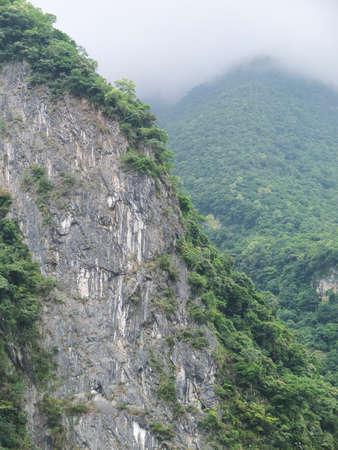 mountainscape: Tropical mountainscape in Taroko National Park in Taiwan  Stock Photo