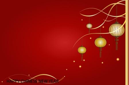 apporter: Fairy-feux. Big traditionnelles lanternes chinoises portera chance et de la paix � la pri�re pendant le Nouvel An chinois. Illustration