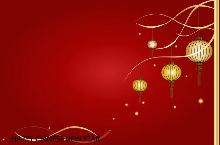 Fairy-lights. Big traditional chinese lanterns will bring good luck and peace to prayer during Chinese New Year.  Illustration