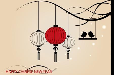 Fairy-világítás. Big hagyományos kínai lámpák majd szerencsét hoz és a béke ima idején a kínai újév. Illusztráció