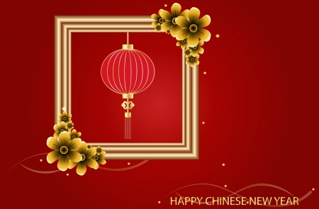 Fairy-lights. Big traditional chinese lanterns will bring good luck and peace to prayer during Chinese New Year. Stock Vector - 14180153
