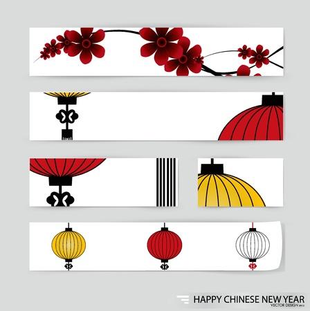 flores chinas: Papel de nota, lista para su ilustraci�n mensaje Vectores