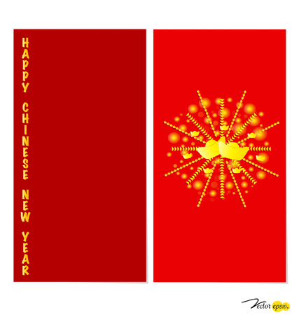Chinese New Year Greeting Card. Vector Illustration. Vector