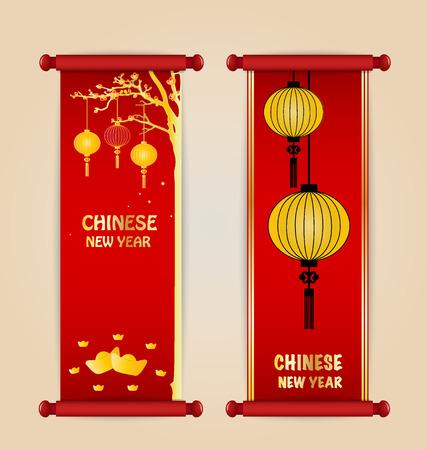 中国の新年装飾的な要素を持つ中国の旧正月の背景。ベクトルの図。  イラスト・ベクター素材