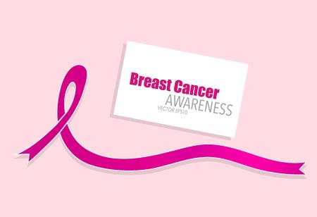 乳がん意識ピンク リボン。ベクトルの図。