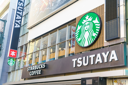 starbucks coffee: TOKYO, JAPAN - 24 November   2015. Starbucks Coffee background. Founded in 1971, Starbucks is the largest coffeehouse company in the world. Editorial