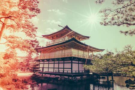 japanese people: Kinkakuji Temple  The Golden Pavilion in Kyoto, Japan ( Filtered image processed vintage effect. ) Editorial