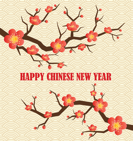 china art: Chinese New Year Greeting Card. Vector Illustration. Illustration
