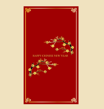 red packet: Chinese New Year Money Red Packet (Ang Pau) Design. Vector Illustration.