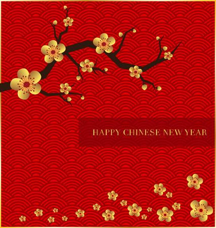 Carte de voeux du Nouvel An chinois. Vector Illustration.