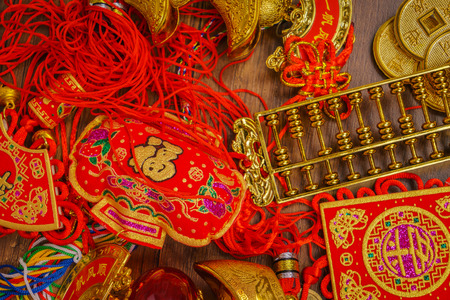 prosperous: Chinese New Year decoration on wood wall