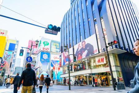 entertainment district: Osaka, Japan - November 30, 2015: Dotonbori entertainment district. Dotonbori is one of the principal tourist destinations in Osaka Japan.