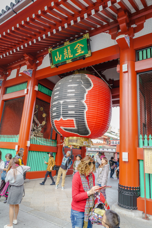 senso ji: TOKYO, JAPAN - November  24, 2015: Tourists visit to Sensoji Temple  of Asakusa, Tokyo, Japan. The temple is the oldest in all of Tokyo Stock Photo