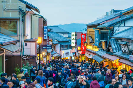 dera: Kyoto, JAPAN-December 2: Tourists walk on a street around Kiyomizu Temple. Kyoto Japan on December 2,2015 Kiyomizu-dera was founded in the early Heian period. Editorial