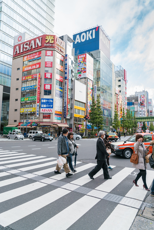 gained: Tokyo, Akihabara. NOVEMBER 26, 2015.  Akihabara in tokyo. Akihabara gained the name Akihabara Electric Town for being a major shopping center for household electronic goods.
