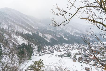 neige qui tombe: Winter Of Shirakawago with snow falling , Japan