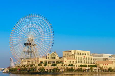 third world: Yokohama,Japan - November 24,2015 : Ferris wheel at cosmo world fun park at minato mirai , Yokohama is the third biggest city in Japan. Editorial
