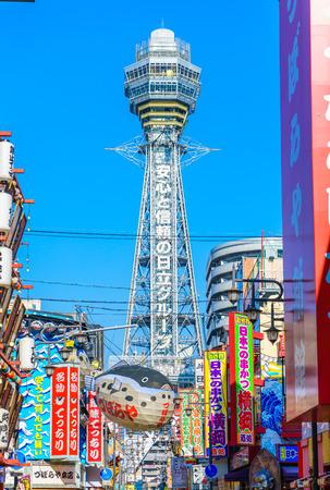 OSAKA, JAPÓN - NOVIEMBRE 30 de, 2015: Torre Tsutenkaku en Shinsekai distrito (nuevo mundo) con el cielo azul. Se trata de una torre y conocido símbolo de Osaka, Japón y anuncia Hitachi. Editorial