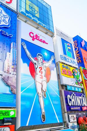 Osaka, Japan - November 30, 2015: Glico billboard is an icon of Dotonbori,  Dotonbori is one of Osakas primary tourist destinations. Editorial