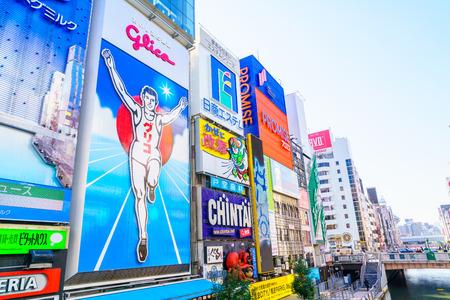 Osaka, Japan - November 30, 2015: Glico billboard is an icon of Dotonbori,  Dotonbori is one of Osakas primary tourist destinations. Stock Photo