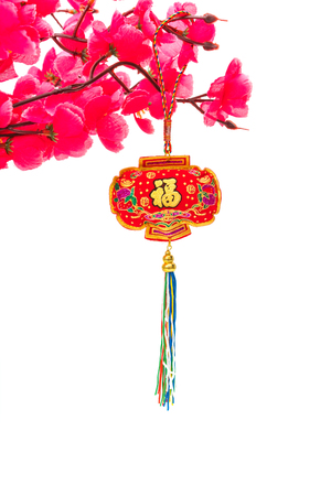 Chinese new year decoration on white background ,Chinese characters text means: rich, successfully, happiness, peace, riches and honour, auspicious , good luck Stock Photo