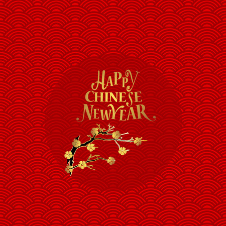 chinatown: Chinese new year background design with Chinese New Year lettering. Vector Illustration. Stock Photo