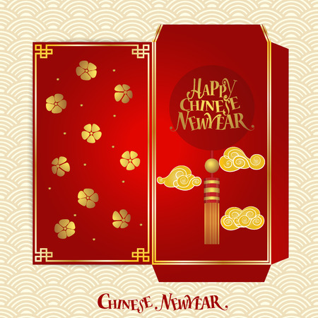 money packet: Chinese New Year Money Red Packet (Ang Pau) Design. Vector Illustration.