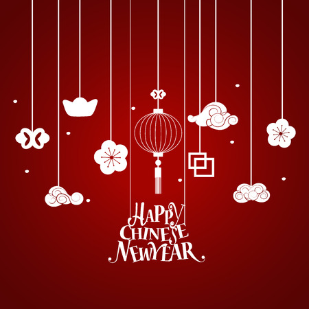 chinese new year card: Chinese New Year lettering and Chinese New Year decorative elements. Vector Illustration. Illustration