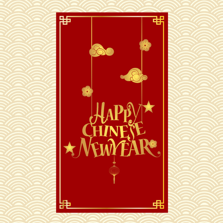 money packet: Chinese New Year Money Red Packet (Ang Pau) Design with Die cut. Vector Illustration.