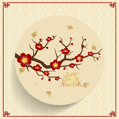 Chinese new year background design with Chinese New Year lettering. Vector Illustration.  イラスト・ベクター素材