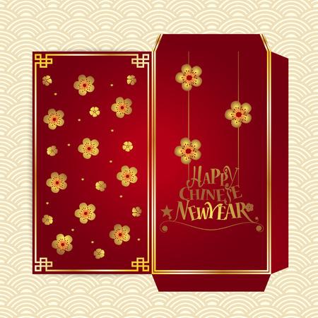Diseño de paquete rojo de dinero de año nuevo chino (Ang Pau). Ilustración de vector.