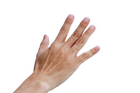 part of me: Volver mano derecha alto y cinco, adiós símbolo Foto de archivo
