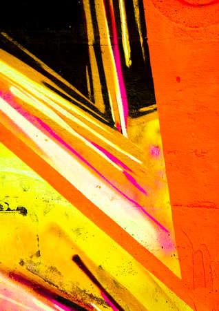 Geometric graffiti Stock Photo - 2153072