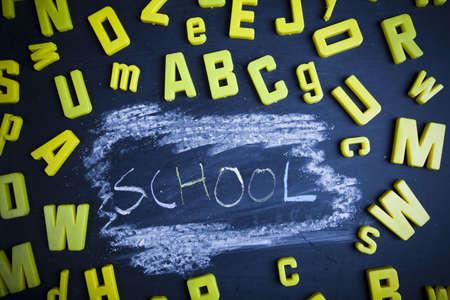 School background Stock Photo - 5428155