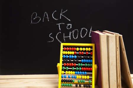 School background  Stock Photo - 7390832