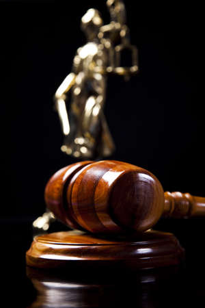 Lady of justice Stock Photo - 9126704