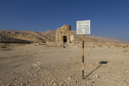 Bibi Maryam mausoleum in the ancient city of Qalhat near Sur,Oman. This site was added to the UNESCO World Heritage Tentative List - image